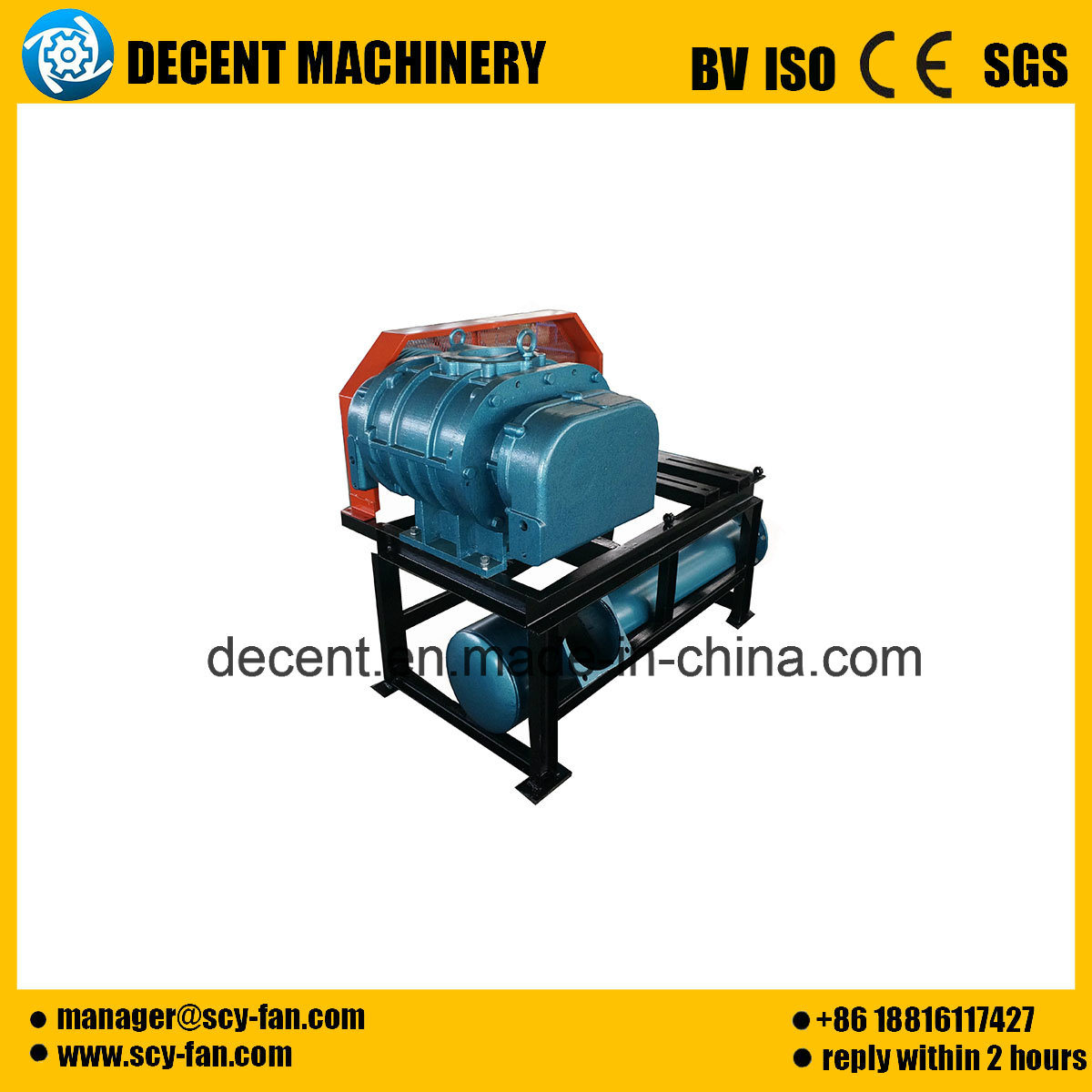 Sewage Treatment Equipment in The Wastewater Purification
